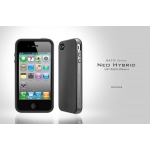 SGP Case Neo Hybrid Matte Series Gun Metal for iPhone 4, 4S (SGP07013)